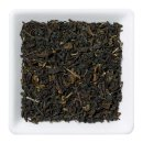Darjeeling FTGFOP1 Tea of the Year