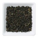 China Golden Yunnan Std 6112 250g
